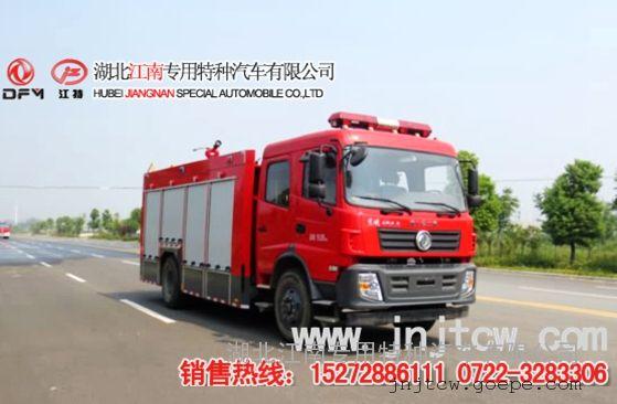 国五东风153泡沫消防车,东风7吨消防车,东风153消防车价格