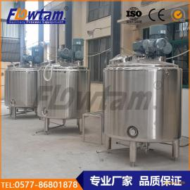 不锈钢冷热搅拌罐 配料罐 配液罐 液体发酵罐