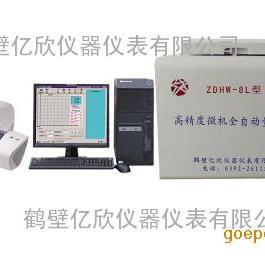 ZDHW-8L恒温氧弹式热量计 煤炭化验室用热量计