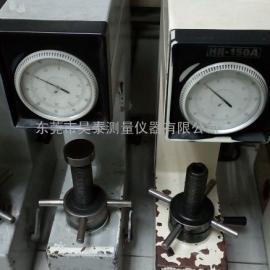 二手洛氏硬度计HR-150A/二手东华硬度计/手动硬度计
