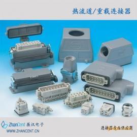 重载连接器插线盒H24B-HE-024-1