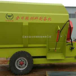 供应金农9TMRW-9型全日粮饲料制备机-青贮饲料搅拌机-搅拌机价格�