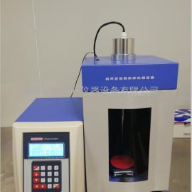 北京Ymnl-150Y超声波细胞破碎仪
