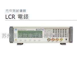 台湾益和MICROTEST 6371 LCR电表