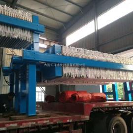 大连污水处理压滤机板式压滤机带式压滤机