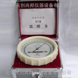 YM3平原型空盒大气压计