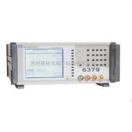 台湾益和MICROTEST 6379阻抗分析仪