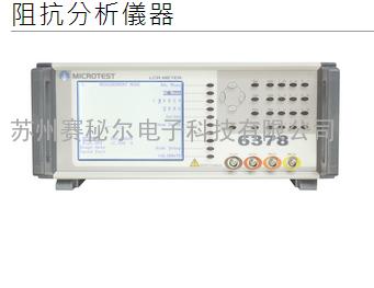 台湾益和MICROTEST 6378阻抗分析仪