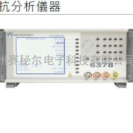 东北益和MICROTEST 6378机动势剖析仪