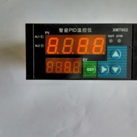 PID调节器