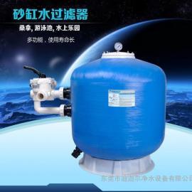 游泳池设备 水处理设备水处理过滤砂缸 高效净水过虑器
