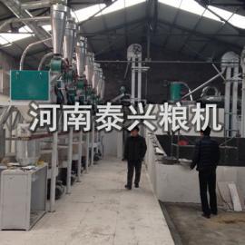 新型小麦石磨面粉机磨面机