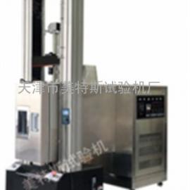 CMT-5105型(SYJMTS)微机控制高低温电子万能试验机