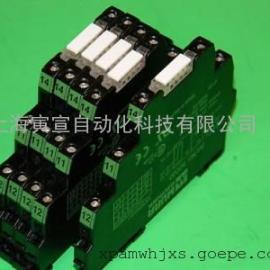 MURR穆尔Mico Pro 24V直流继电器