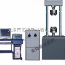 CMTPL-40型(SYJMTS)电液伺服动态疲劳试验机