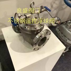 不锈钢浮球阀、遥控浮球阀、100X浮球阀厂家