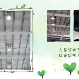 高效节能 环保生态 安全 舒适的日光照明系统请认准中英华能