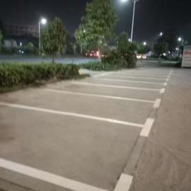 景德镇划线厂家景德镇瓷都做停车场划线的厂家