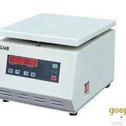 上海医用实验室TG16B台式高速离心机