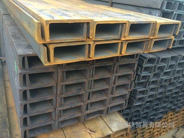 云南槽钢价格、云南槽钢厂家、云南槽钢在哪买