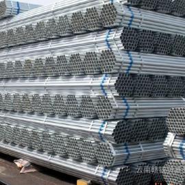 昆明钢管,昆明镀锌管价格、厂家报价、一根重量
