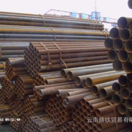 云南昆明焊管价格,厂家批发,现货供应。一根重量/价格