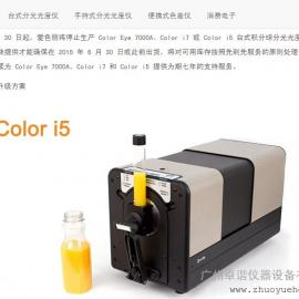 爱色丽Colori5分光测色仪维修校正