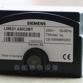 Siemens西门子LME11.330C2燃烧器控制器