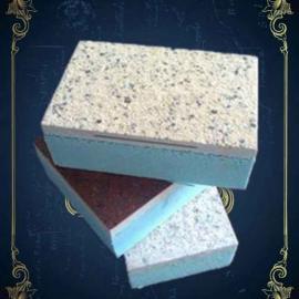 隔热装饰一体板丨一体化保温隔热复合材料