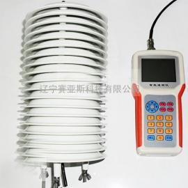 温湿压记录仪FM-WSL