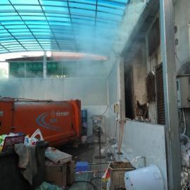 雾化除臭系统
