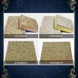 外墙复合板丨隔热装饰一体板