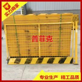 基坑护栏 楼房建筑施工防护围栏 安全施工场地防护栏1.2m*2m