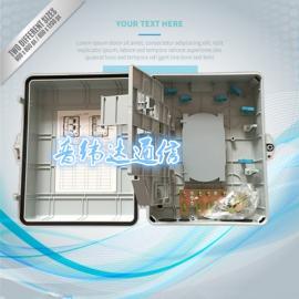 1分16光分路器箱――16芯光纤分光箱内部结构示意图