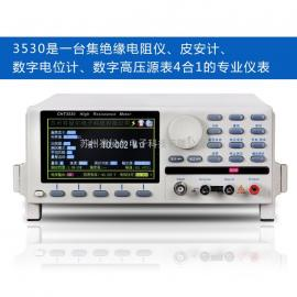 绝缘电阻测试仪 高阻计 绝缘电阻测试仪厂家3530