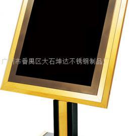 不锈钢名牌指示牌 钛金海报宣传展示牌 酒店大堂指引水牌