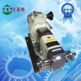 不锈钢无极调速型凸轮转子泵物料输送泵