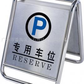 加厚不锈钢停止指示牌 请勿泊车 车位已满 专业车位