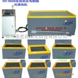 苏州诺虎销售磁力抛光机 塑料件塑橡胶件去毛刺抛光磁力研磨机