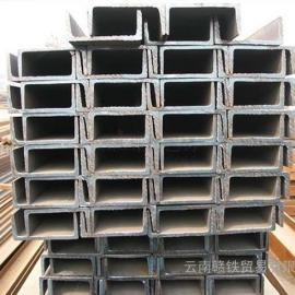 昆明钢材,昆明槽钢厂家、价格、今日行情