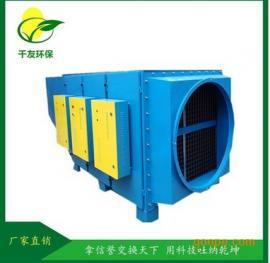 厂家直销 低温等离子废气处理设备 等离子除臭设备 环保成套设备
