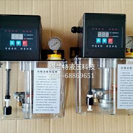 四川-成都格兰特全新系列稀油集中润滑泵装置BE2232-150T