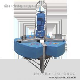 水处理澄清池搅拌器