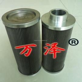 【316L不锈钢滤芯厂】_316L不锈钢滤芯厂批发