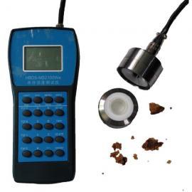 食品水活度检测仪H-BD5MS2100北斗星仪器活度仪价格