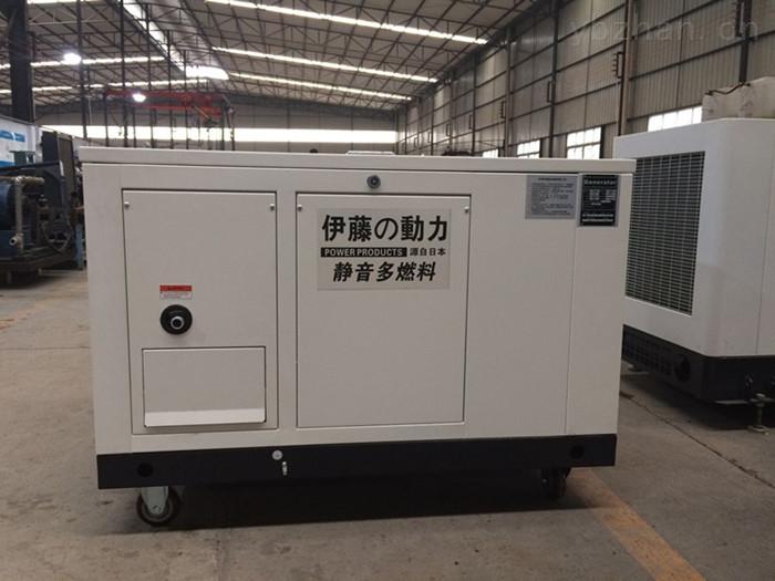 湖南12KW汽油发电机预付款发货