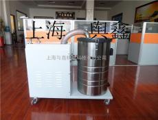 工业集尘机 工业吸尘器