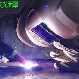 威欧丁V2000自动变光焊接面罩