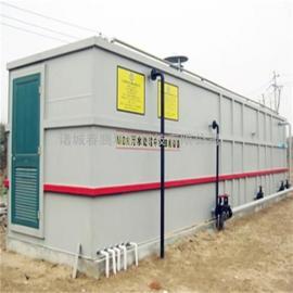 膜生物反应器,春腾环境科技,膜生物反应器厂家