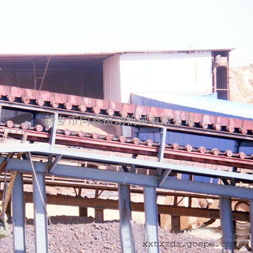 重型鳞板型板式输送机